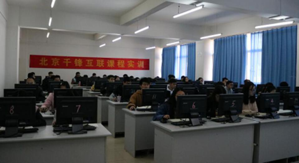 达内科技、北京千锋互联、甲骨文OAEC在信息工程学院课程