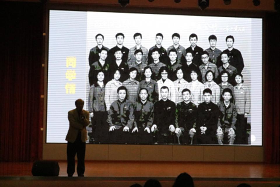 云南师范大学信息学院硕导刘敏昆教授《大学管窥》讲座
