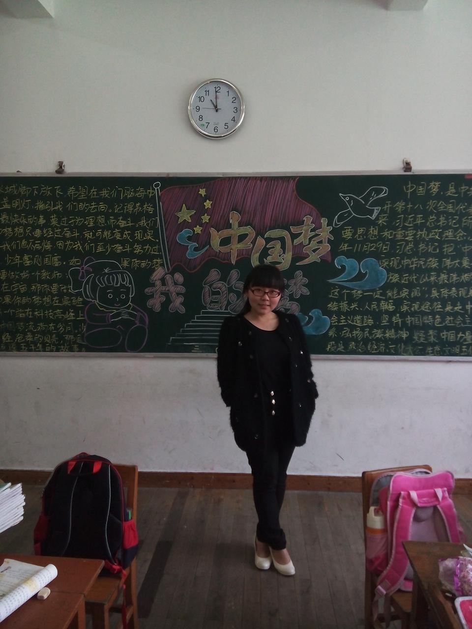 信息人:余露露,江西省九江市庐山局第一小学