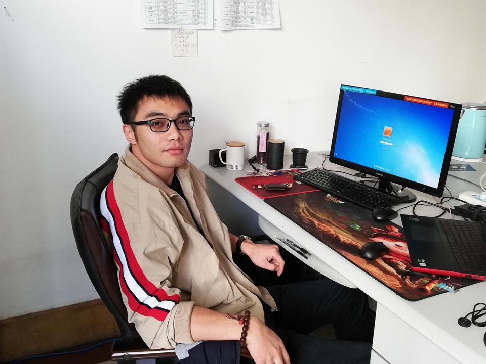 信息人:龚瑞祥,神州数码信息服务股份有限公司