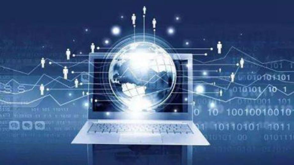 数据科学与大数据技术